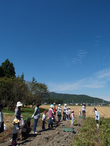201009261